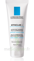 Effaclar H Crème apaisante peau grasse 40ml à TARBES