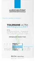 Toleriane Solution démaquillante yeux 30 Unidoses/5ml à TARBES